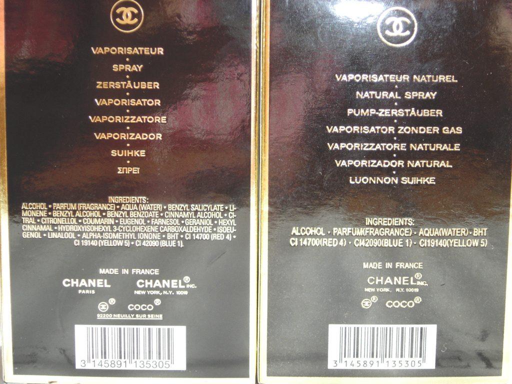 Chanel COCO - как купить оригинал, отличаем от подделки