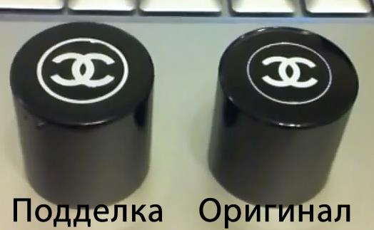 2.1_Real vs. Fake Bleu De Chanel - Mens Fragrance Comparison
