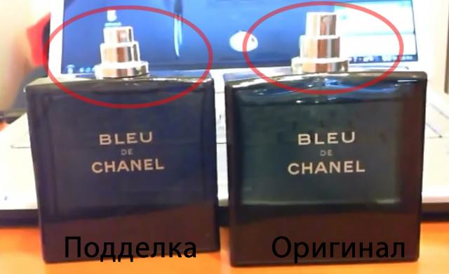 4_Real vs. Fake Bleu De Chanel - Mens Fragrance Comparison