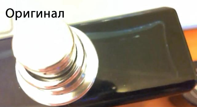 6_Real vs. Fake Bleu De Chanel - Mens Fragrance Comparison