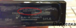 7_Real vs. Fake Bleu De Chanel - Mens Fragrance Comparison
