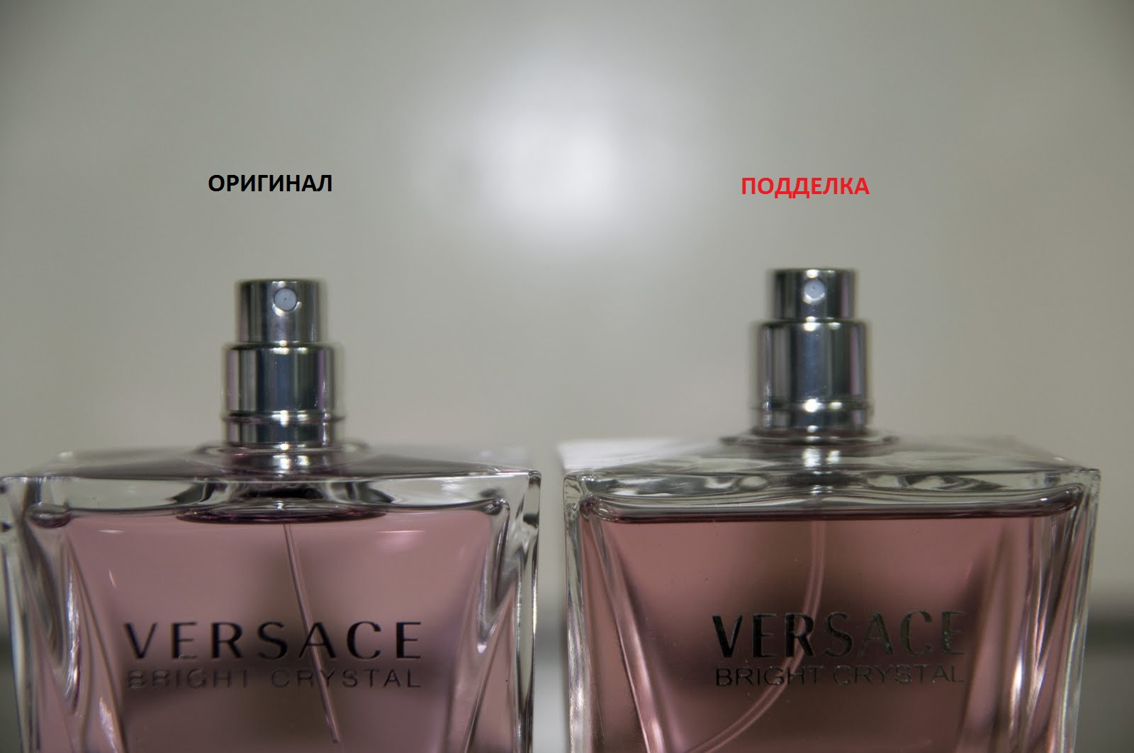 9 Simple Ways To Tell An Authentic Perfume From A Fake