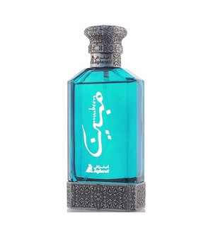 Asgharali MUBEEN 80ml edp парфюмированная вода для женщин