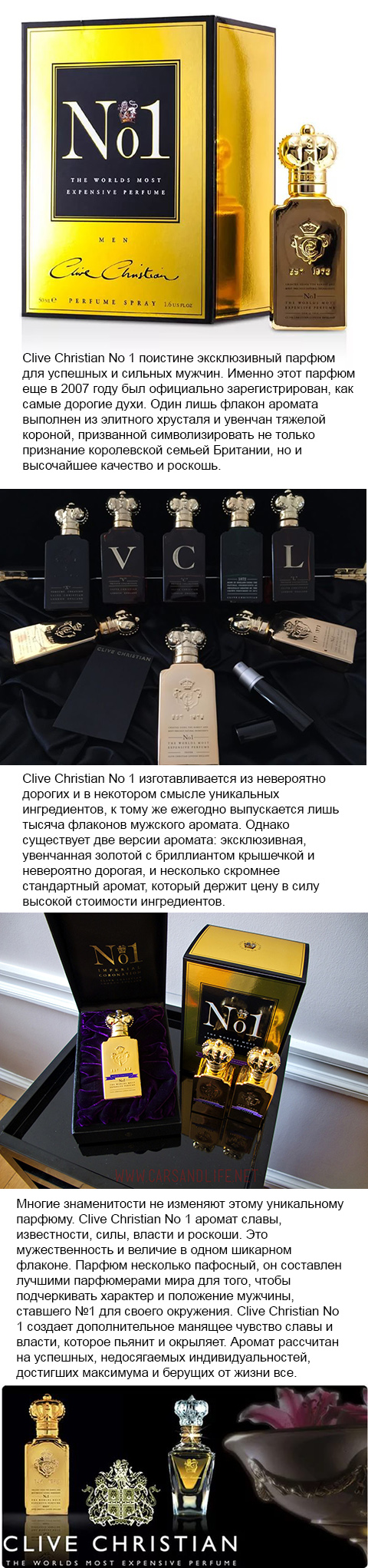 Clive Christian Perfume 01