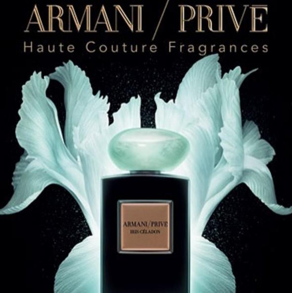 Armani Prive - всё о бренде
