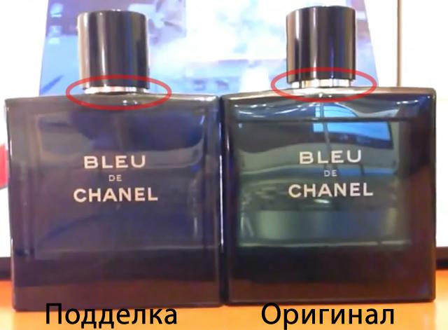 Bleu De Chanel блю де шанель мужские духи как отличить подделку на