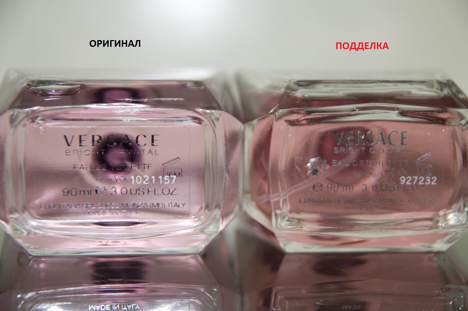 Наклейка на дне бутылки  разница в стиле шрифта и качестве наклейки 15c65ec16d09b